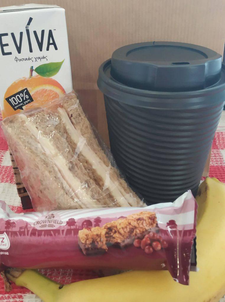 Eviali Breakfast on the Go